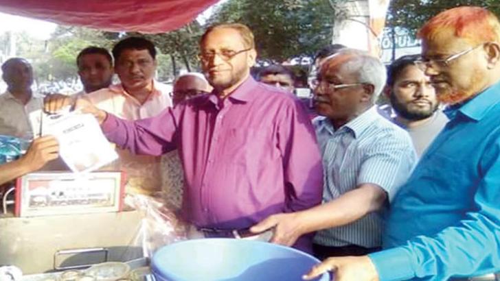 জাতীয় পার্টি মনোনীত প্রার্থী হাজী মো. শাহজাহান।
