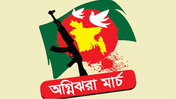 অগ্নিঝরা মার্চ: অস্ত্র খালাস না করায় শ্রমিকদের হত্যা করে পাকিস্তানিরা