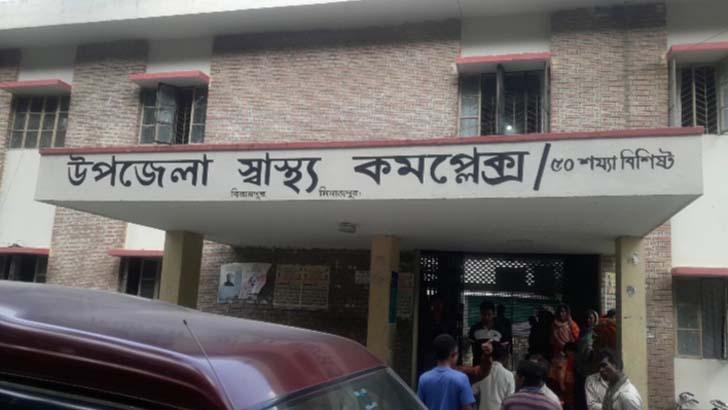 বিরামপুর উপজেলা স্বাস্থ্য কমপ্লেক্স