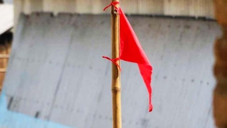 করোনা সন্দেহে ব্রাহ্মণবাড়িয়ায় সরকারি কর্মকর্তার বাড়িতে লাল পতাকা