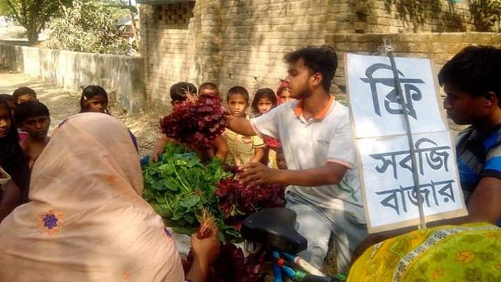 নবাবগঞ্জে কলেজ পড়ুয়া ২ ভাইয়ের 'ফ্রি সবজির দোকান'!