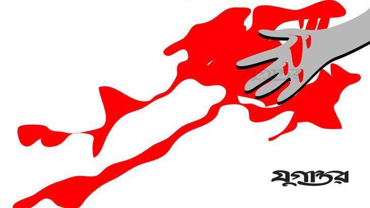 মেহেরপুরে স্বামীকে বাঁচাতে গিয়ে সন্ত্রাসীদের কোপে প্রাণ গেল স্ত্রীর