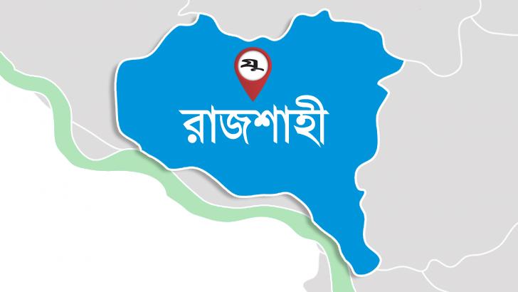দুর্গাপুরের ইউএনওর মোবাইল নম্বর ক্লোন, থানায় জিডি