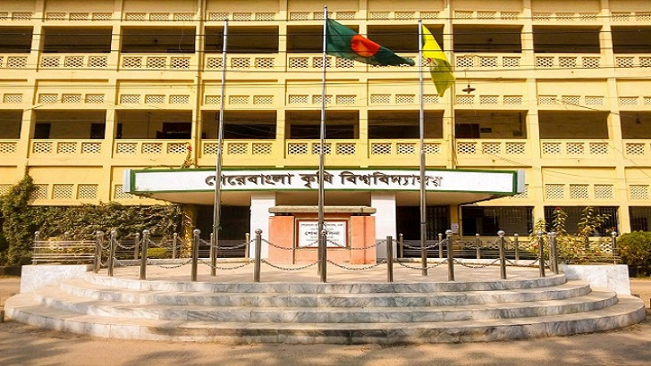 শেরেবাংলা কৃষি বিশ্ববিদ্যালয়