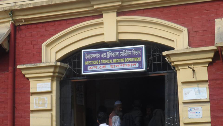 ময়মনসিংহ সরকারি এসকে হাসপাতালে