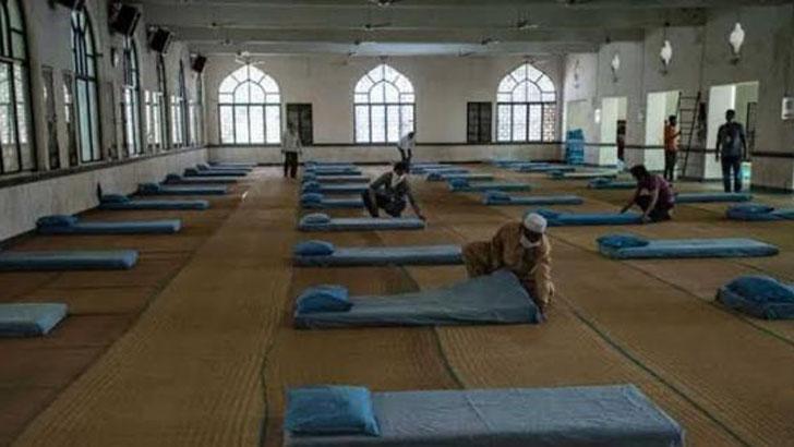 কোয়ারেন্টিন সেন্টারে রূপান্তরিত হল মহারাষ্ট্রের মসজিদ