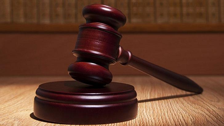 আইন ও বিচার