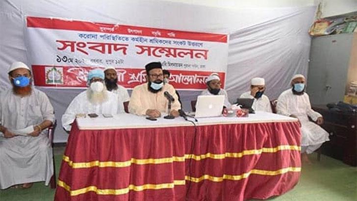 'কর্মহীনদেরকে ২৫ রমজানের মধ্যে ১৫ হাজার টাকা করে দিন'