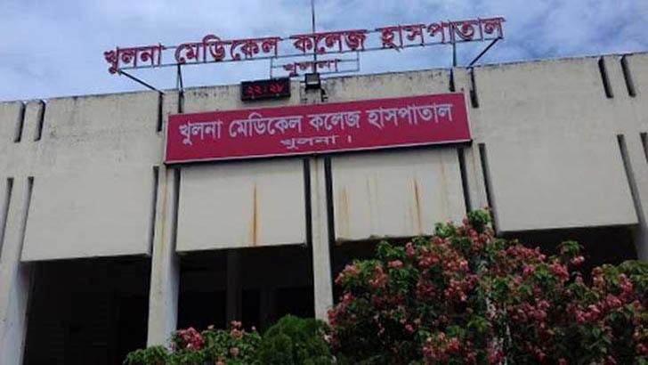 খুলনা মেডিকেল কলেজ (খুমেক) হাসপাতাল
