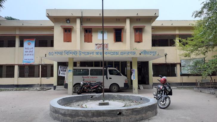 চিকিৎসক করোনায় আক্রান্ত, ভেদরগঞ্জ হাসপাতাল লকডাউন
