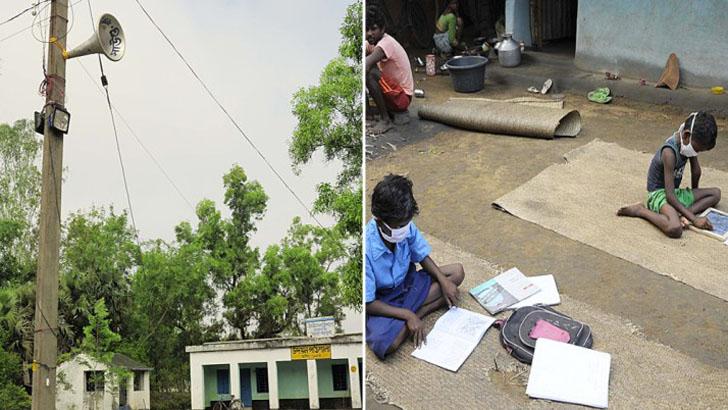 ভারতে স্কুলে মাইক বেঁধে বাড়িতে শ্রুতিপাঠ