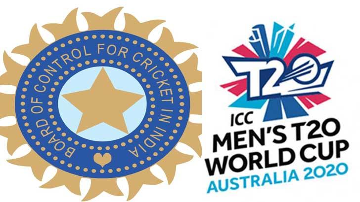 ভারতীয় ক্রিকেট কন্ট্রোল বোর্ড ও টি-টোয়েন্টি বিশ্বকাপের লোগো