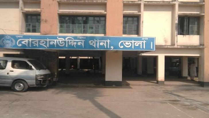 বোরহানউদ্দিন থানা