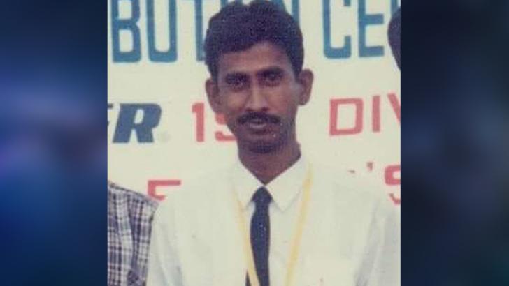 জালাল উদ্দিন