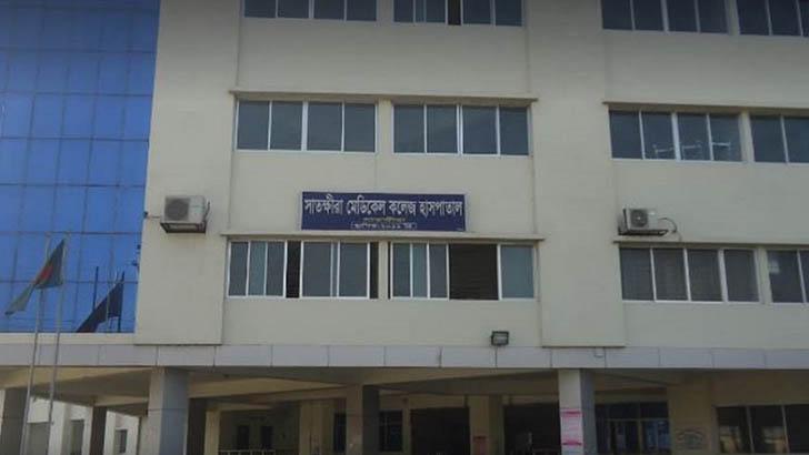 সাতক্ষীরা মেডিকেল কলেজ হাসপাতাল