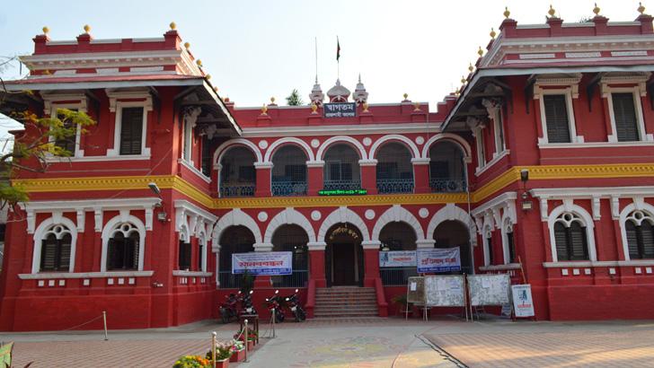 রাজশাহী কলেজ