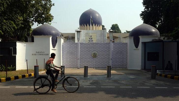 নয়াদিল্লিতে পাকিস্তানি দূতাবাসের