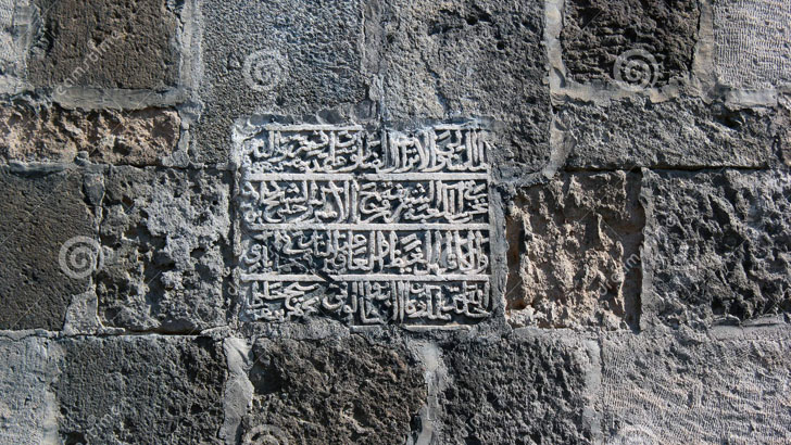 সৌদি আরবে কোরআনের একাধিক পুরনো শিলালিপি আবিষ্কার