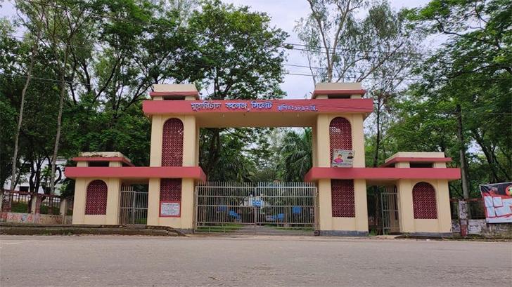 এমসি কলেজ। ছবি: দেবাশীষ রনি