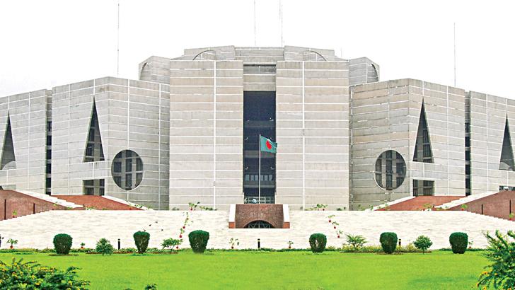 জাতীয় সংসদ ভবন। ফাইল ছবি