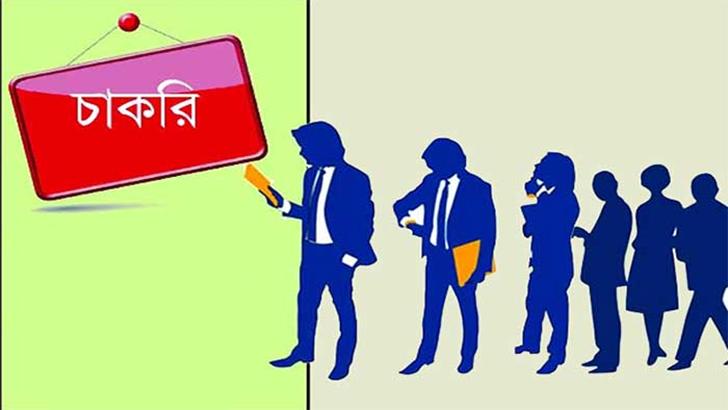 চাকরিতে 'বয়স' নয় 'দক্ষতায়' নজর দিতে হবে
