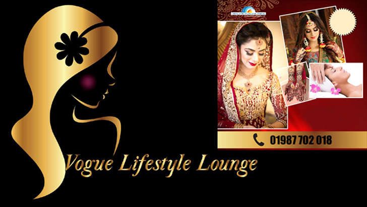 যমুনা ফিউচার পার্কে Vogue Lifestyle Lounge-এ নিরাপদ রূপচর্চা