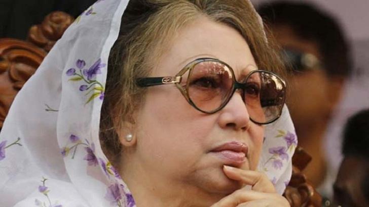 খালেদা জিয়া। ফাইল ছবি