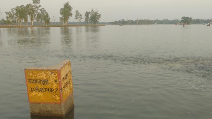 শেরপুর-জামালপুরে সড়ক যোগাযোগ বন্ধ