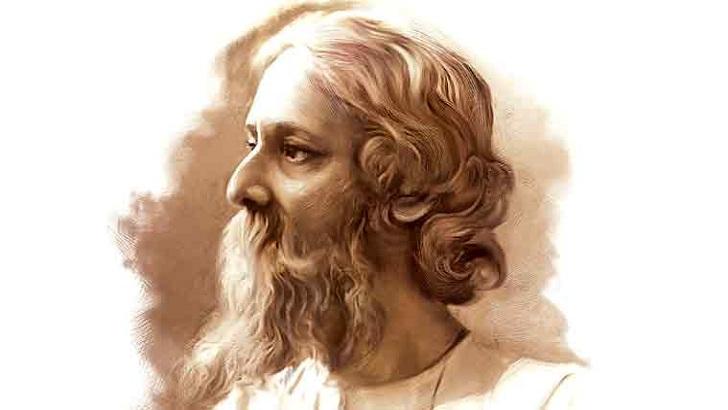 রবীন্দ্রনাথ