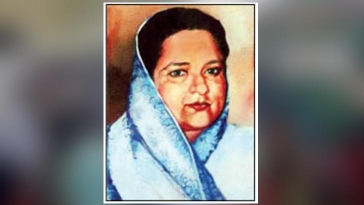 বঙ্গমাতা শেখ ফজিলাতুননেছা মুজিব