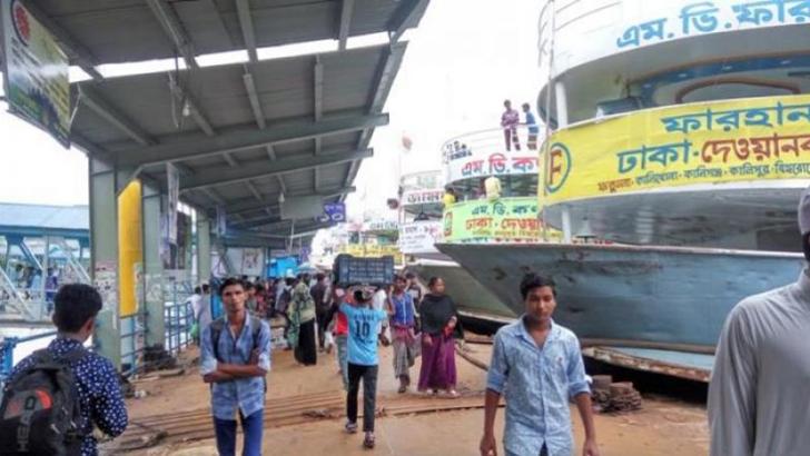 বরিশাল নৌবন্দর