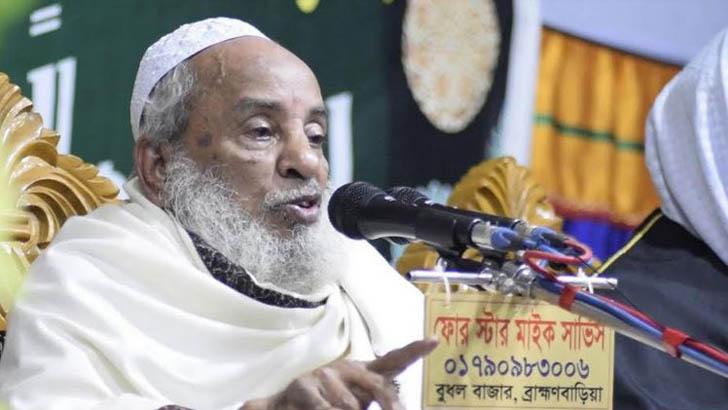 শায়খুল হাদিস আল্লামা মনিরুজ্জামান সিরাজী