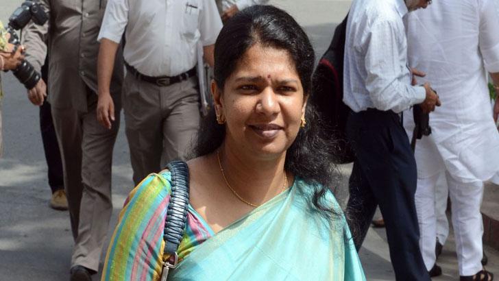 দ্রাভিদা মুনেত্রা কাজাগমের(ডিএমকে) এমপি কানিমোজা