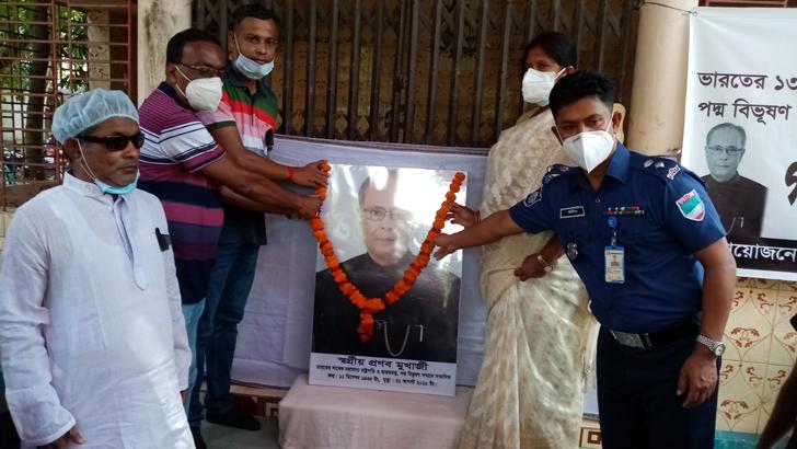 নড়াইলে ভারতের সাবেক রাষ্ট্রপতি প্রণব মুখার্জির স্মরণ সভা