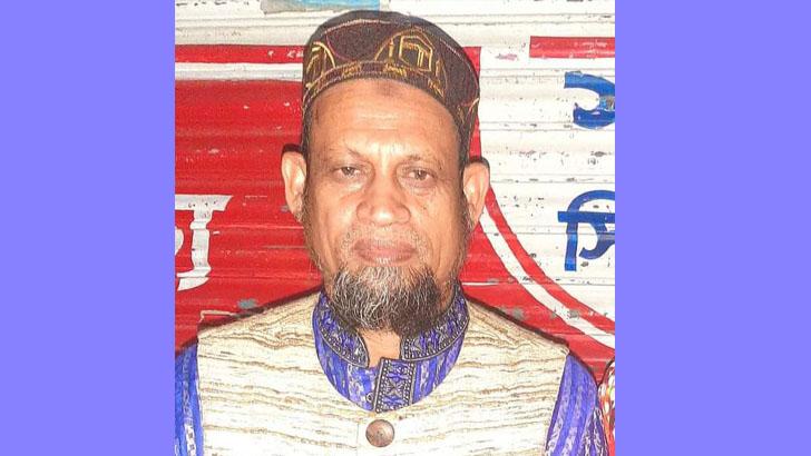 গাজী কবিরুল ইসলাম।