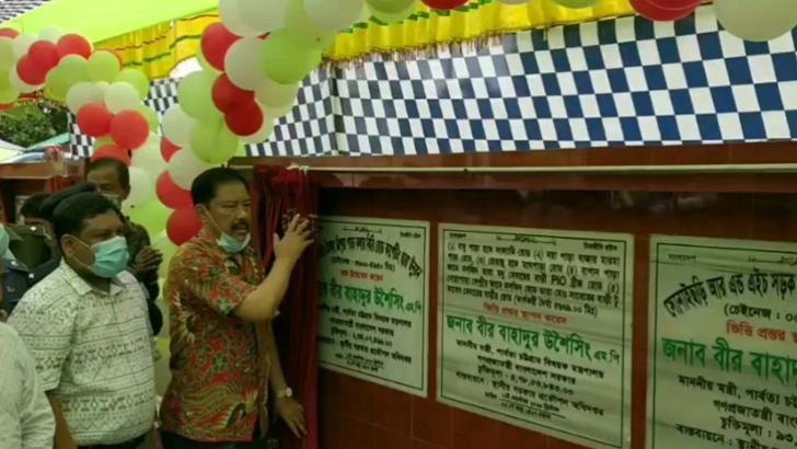 বান্দরবানে ৭ প্রকল্পের উদ্বোধন করলেন বীর বাহাদুর