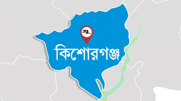 করিমগঞ্জ