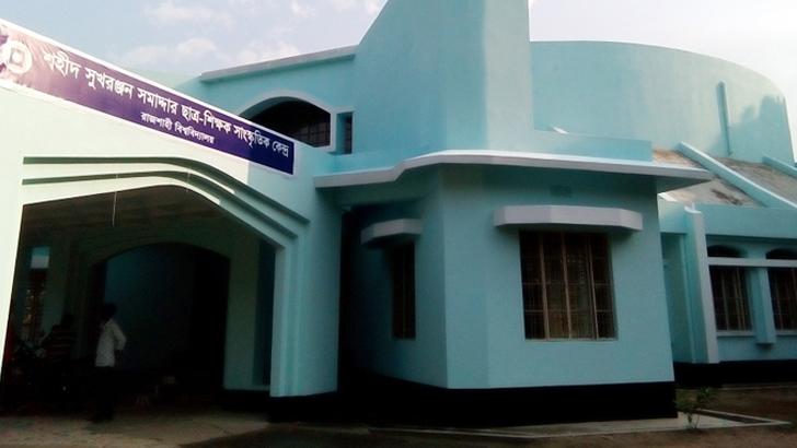 ধর্ষণের অভিযোগে রাবি টিএসসিসির উপপরিচালকের বিরুদ্ধে মামলা
