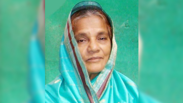 মাজেদা বেগম