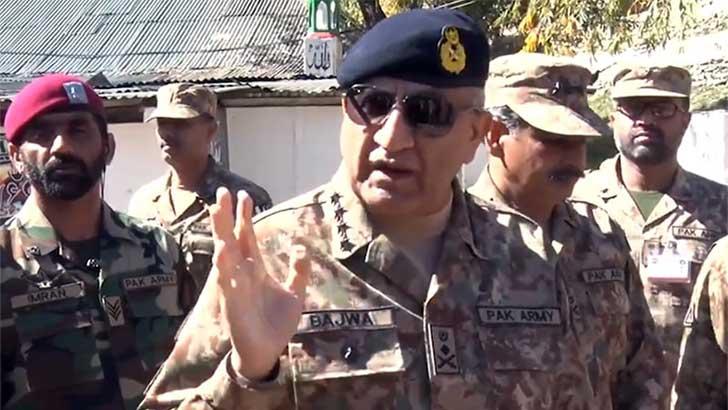 পাকিস্তান সেনাপ্রধান কামার জাভেদ বাজওয়া