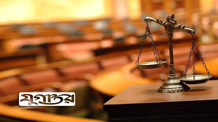 ছাত্রলীগ নেতাসহ ৪ জনের বিরুদ্ধে ডিজিটাল নিরাপত্তা আইনে মামলা