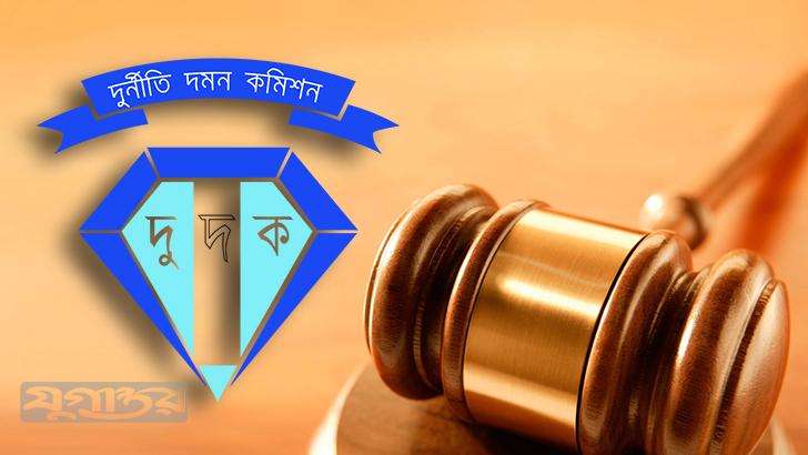 আয়বহির্ভূত সম্পদ: আদালতের নাজিরসহ ৪ জনের বিরুদ্ধে চার্জশিট