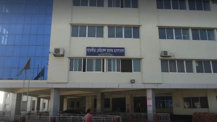 সাতক্ষীরা সরকারি মেডিকেল কলেজ হাসপাতাল