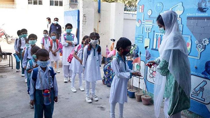 ৩০ সেপ্টেম্বর প্রাইমারি স্কুল খুলে দিচ্ছে পাকিস্তান