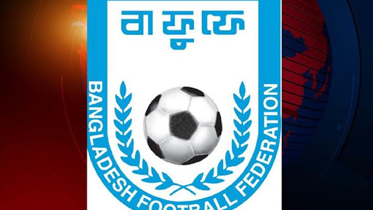 বাফুফে নির্বাচন: তৃণমূল ফুটবলকে প্রাধান্য