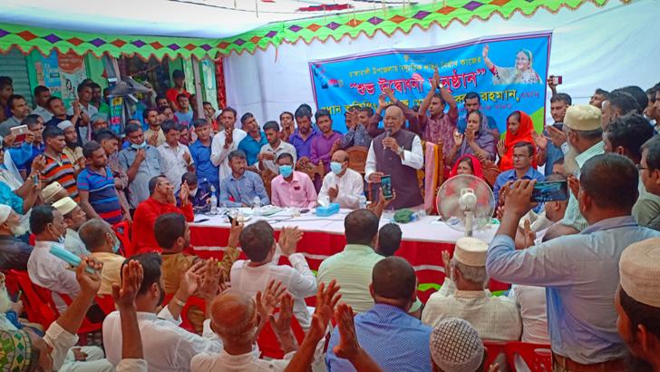 রাঙ্গাবালী উপজেলায় বিদ্যুৎ সংযোগ নির্মাণকাজের উদ্বোধন