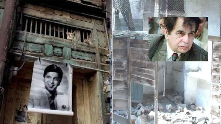 পাকিস্তান সরকার বাড়ি কিনে নেয়ার খবরে যা বললেন দিলীপ কুমার