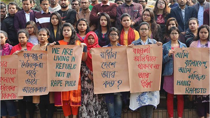 ঢাকা বিশ্ববিদ্যালয়ে ধর্ষণের বিরুদ্ধে প্রতিবাদ কর্মসূচি। ফাইল ছবি