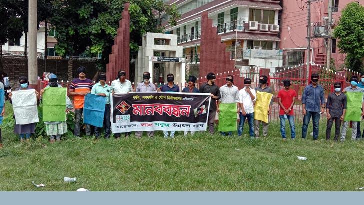 কুমিল্লায় চোখে কালো কাপড় বেঁধে ধর্ষণের প্রতিবাদ