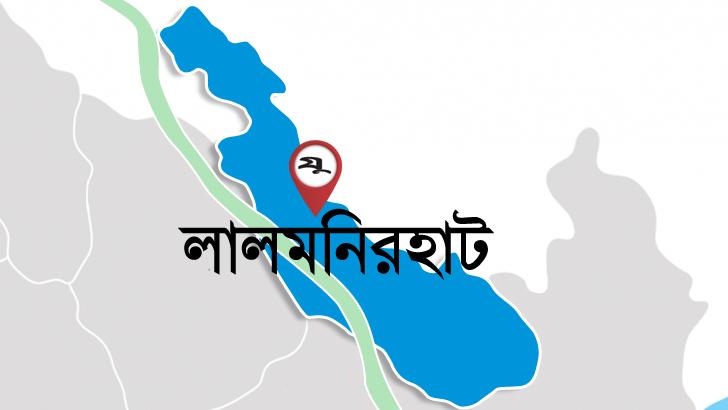 লালমনিরহাট